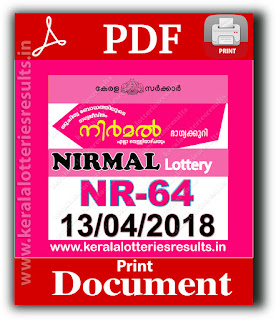 "keralalotteriesresults.in, ""kerala lottery result 13 4 2018 nirmal nr 64"", nirmal today result : 13-4-2018 nirmal lottery nr-64, kerala lottery result 13-04-2018, nirmal lottery results, kerala lottery result today nirmal, nirmal lottery result, kerala lottery result nirmal today, kerala lottery nirmal today result, nirmal kerala lottery result, nirmal lottery nr.64 results 13-4-2018, nirmal lottery nr 64, live nirmal lottery nr-64, nirmal lottery, kerala lottery today result nirmal, nirmal lottery (nr-64) 13/04/2018, today nirmal lottery result, nirmal lottery today result, nirmal lottery results today, today kerala lottery result nirmal, kerala lottery results today nirmal 13 4 18, nirmal lottery today, today lottery result nirmal 13-4-18, nirmal lottery result today 13.4.2018, kerala lottery result live, kerala lottery bumper result, kerala lottery result yesterday, kerala lottery result today, kerala online lottery results, kerala lottery draw, kerala lottery results, kerala state lottery today, kerala lottare, kerala lottery result, lottery today, kerala lottery today draw result, kerala lottery online purchase, kerala lottery, kl result,  yesterday lottery results, lotteries results, keralalotteries, kerala lottery, keralalotteryresult, kerala lottery result, kerala lottery result live, kerala lottery today, kerala lottery result today, kerala lottery results today, today kerala lottery result, kerala lottery ticket pictures, kerala samsthana bhagyakuri"