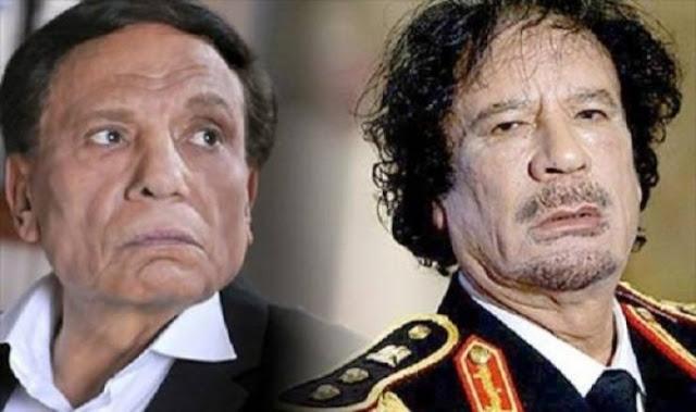 فيديو| لهذا السبب حاول القذافي اغتيال الفنان المصري عادل إمام!! شاهد من استخدم لتنفيذ الإغتيال