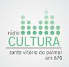 Ouvir a Rádio Cultura AM 670 de Santa Vitória do Palmar RS Ao Vivo e Online