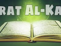 Download Mp3 Surat Al-Kahfi