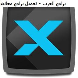 تنزيل برنامج تشغيل الفيديو والصوت برنامج DivX Player