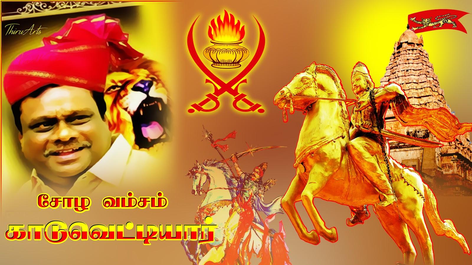 Kshatriya Kings: காடுவெட்டியார் - KaduVettiyar J Guru