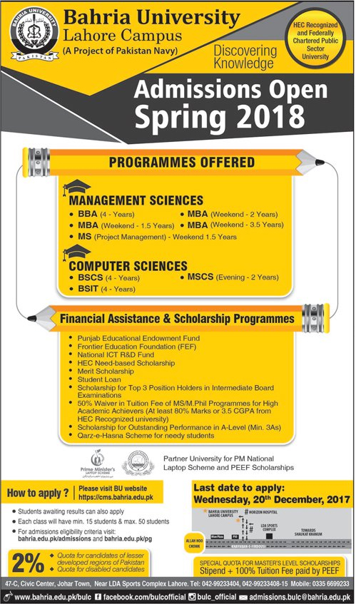 Admissions Open in Bahria University - Lahore Campus