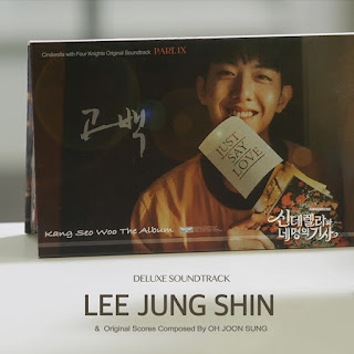 Lee Jung Shin (이정신) of CNBLUE – Confession