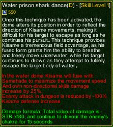 naruto castle defense 6.0 Water Prison detail