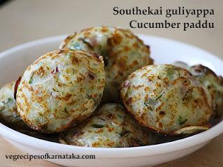 Southekai paddu recipe in kannada