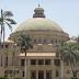 نتيجة الامتحانات - جامعة القاهرة - برقم الجلوس