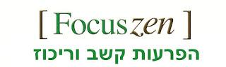 Focus Zen