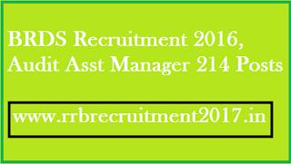 BRDS Recruitment 2016