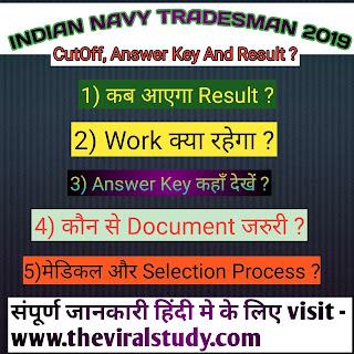 indian navy tradesman, navy bharti 2019