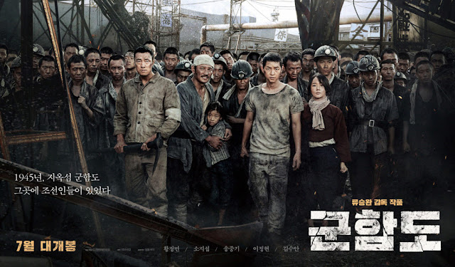Sinopsis Film Korea The Battleship Island (2017)