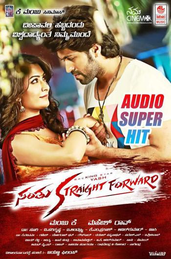 Santhu Straight Forward 2016 Dual Audio