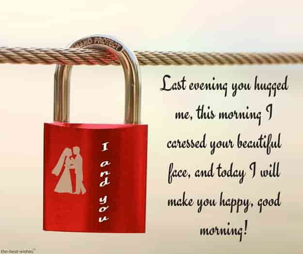 beautiful text for wife with heart lock