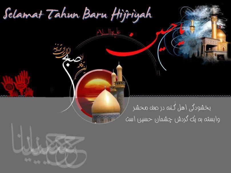 gambar tahun baru hijriyah