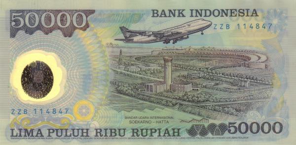 50 ribu rupiah soeharto 1994 plastik belakang