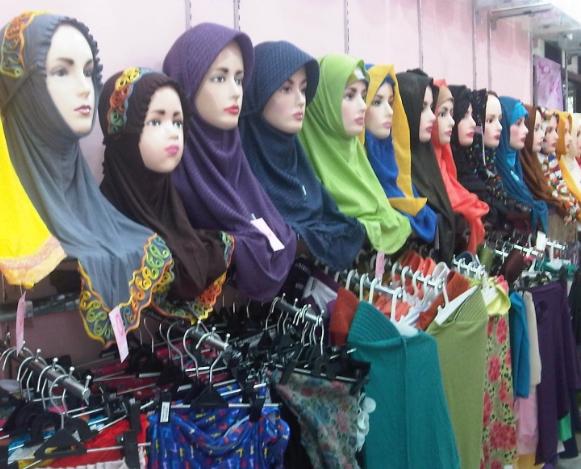 Tips Usaha Jualan Hijab