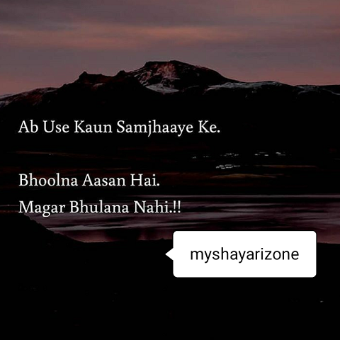 Hindi Best Shayari Sad Emotional SMS
