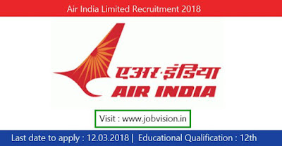 Air India Limited Recruitment 2018