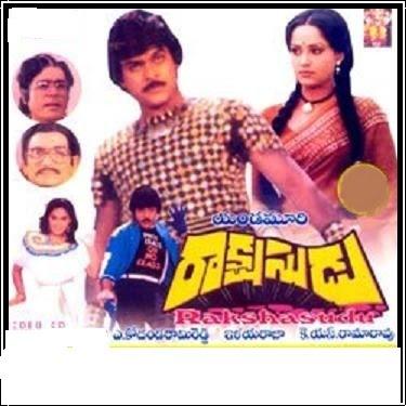 Old Telugu Music: Old Telugu Music Rakshasudu MP3 Songs