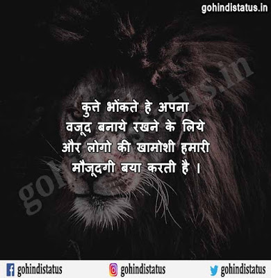 Best Bhaigiri Status In Hindi