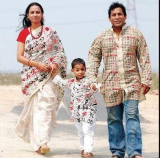 Mosharraf Karim Family Wife Son Daughter Father Mother Marriage Photos Biography Profile