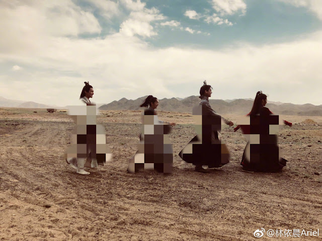 Legend of Huabuqi Filming Wrap