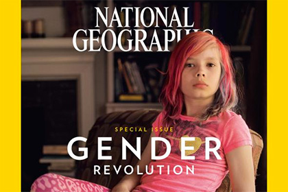 """""""Genderinė reovoliucija"""" kaip Vakarų totalitarinė ideologija"""