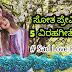 ಸೋತ ಪ್ರೇಮಿಯ 5 ವಿರಹಗೀತೆಗಳು - Sad love poems in kannada - Kannada Kavanagalu