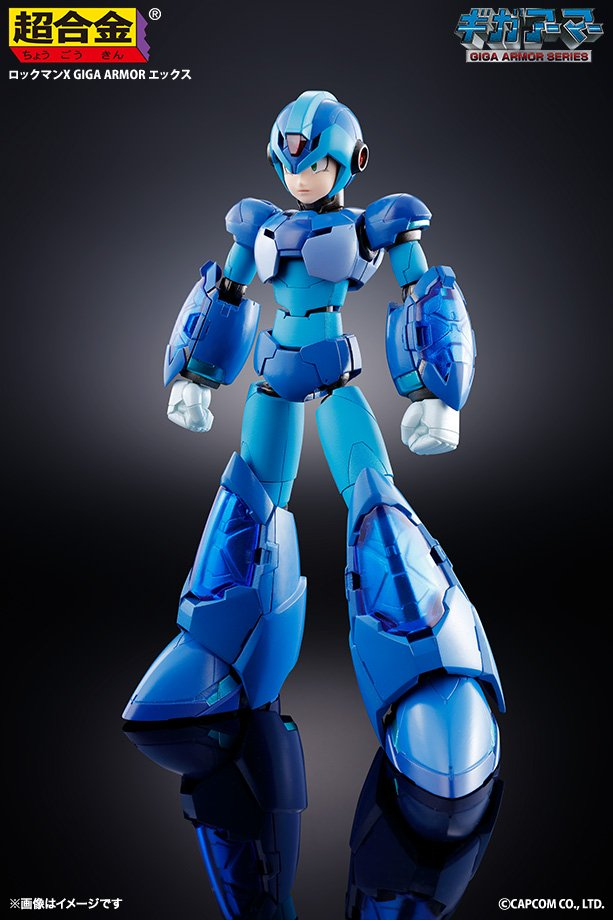 Echa un vistazo a esta increíble figura de Megaman
