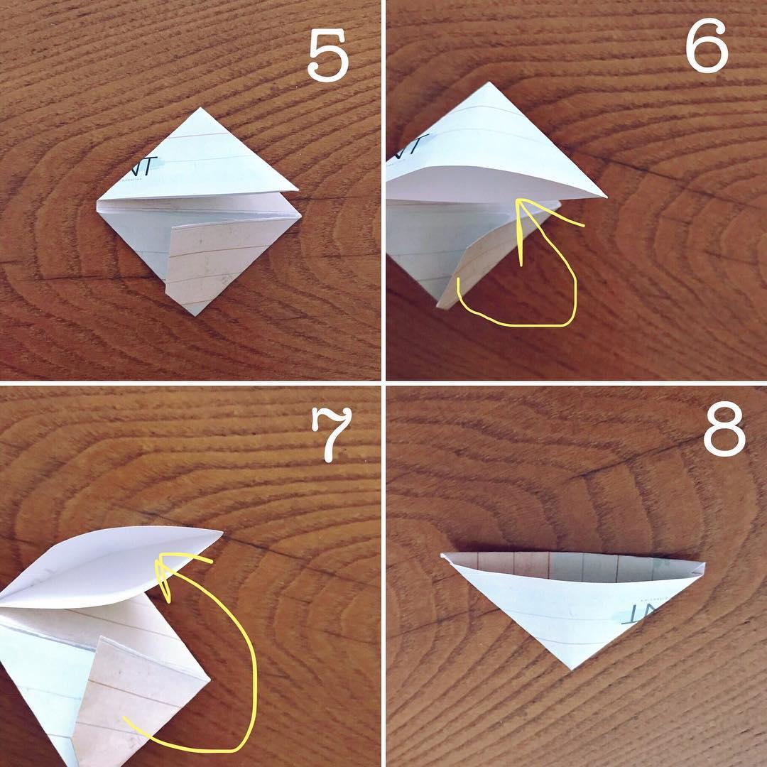 Origami İle Kağıttan Kitap Ayracı Yapimi