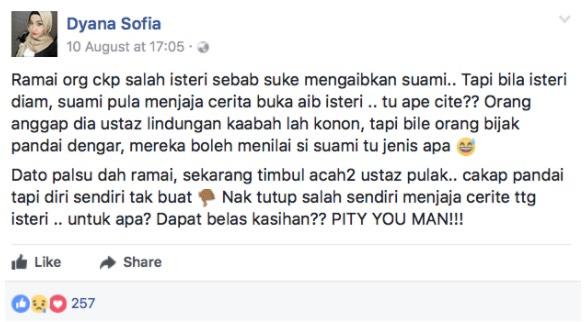Kakak Ipar 'Sound' Hafiz Hamidun, Buat Cerita Untuk Dapatkan Belas Kasihan?