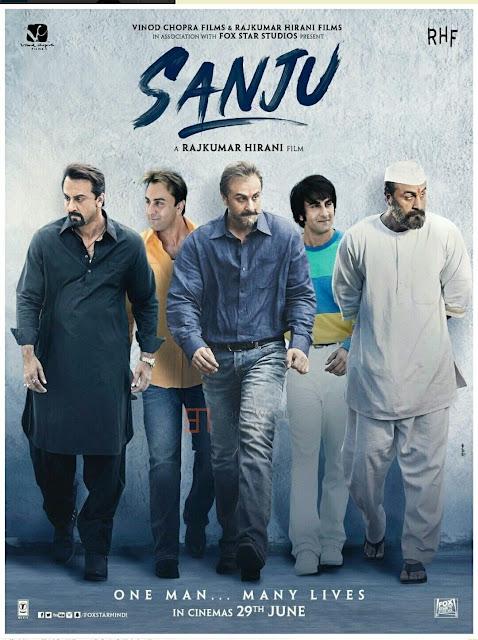 संजू बाबा पर बनी फिल्म का टीजर आ गया है