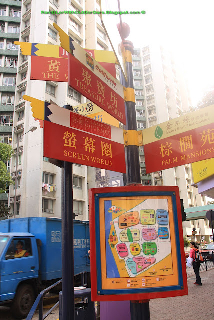 Signpost, Whampoa Gardens, Hung Hom, Hong Kong