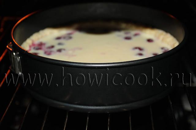 рецепт вишневого пирога со сметанной заливкой с пошаговыми фото