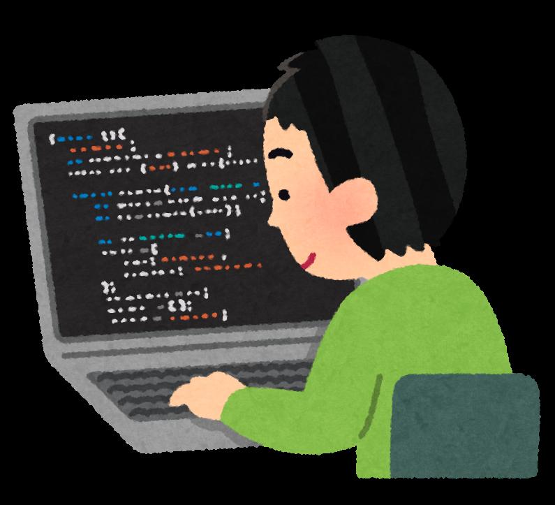 プログラミングをする人のイラスト(男性) | かわいいフリー素材集 ...