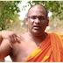 நாளை ஞானசார தேரர் மீதான வழக்கு விசாரணை.