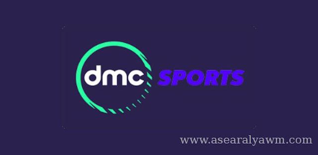 تردد قناة dmc sport دي ام سي سبورت الرياضية الجديد باخر تحديث 2019