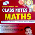 Rakesh Yadav Sir's Class Notes Of Maths in Hindi pdf Download
