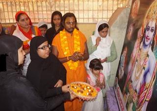 मुस्लिम महिलाओं ने की राम की पूजा, दिया साम्प्रदायिक एकता का संदेश