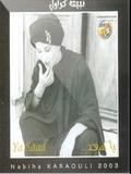 Nabiha Karaouli-Ya saad