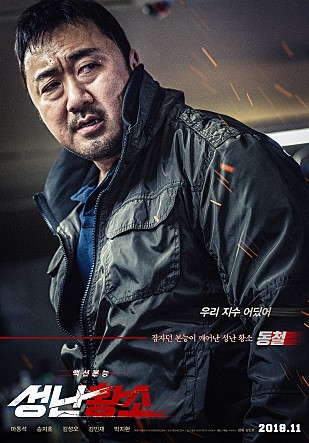 韓影-非賣品-憤怒的黃牛-線上看