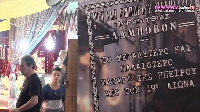 Στις 25 Απριλίου, η Επιτροπή Διαβούλευσης για την αλλαγή της θέσης του Λαμπόβου