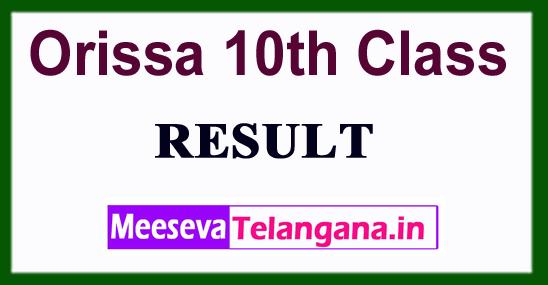 Orissa 10th Class Result 2018