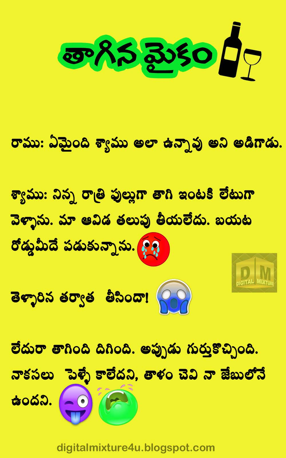 Telugu Jokes Videos Free Download
