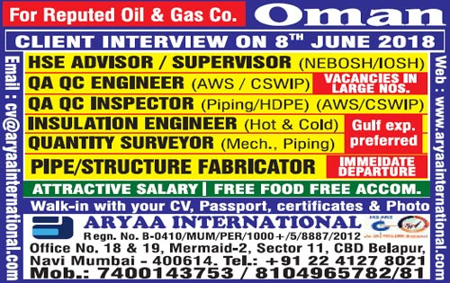 HSE / QA-QC / QS / Insulation Engineer / Pipe Structure Fabricator - Oil & Gas Jobs in Oman