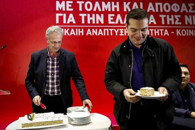 Χαμόγελα, selfie και τρεις νικητές στην κοπή της πίτας του ΣΥΡΙΖΑ