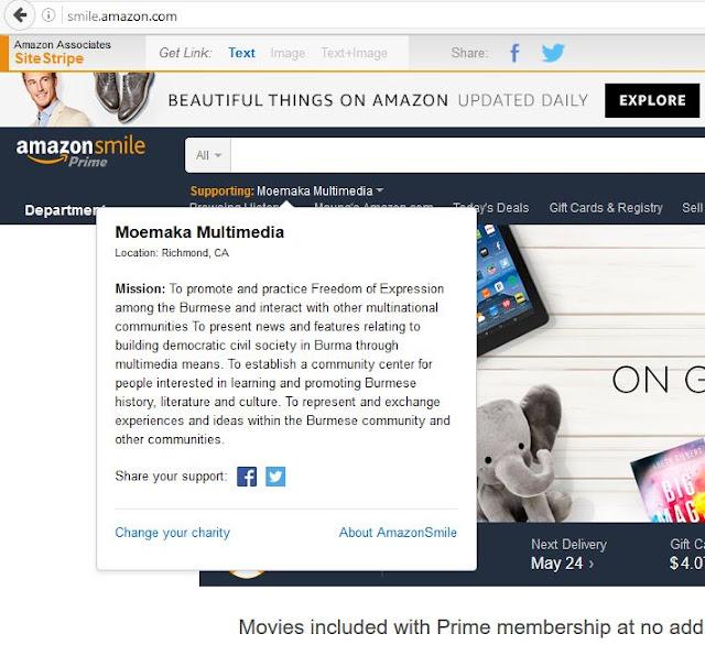Amazon မွာ ေစ်း၀ယ္ရင္းနဲ႔ မိုးမခကို အားေပးကူညီပါ