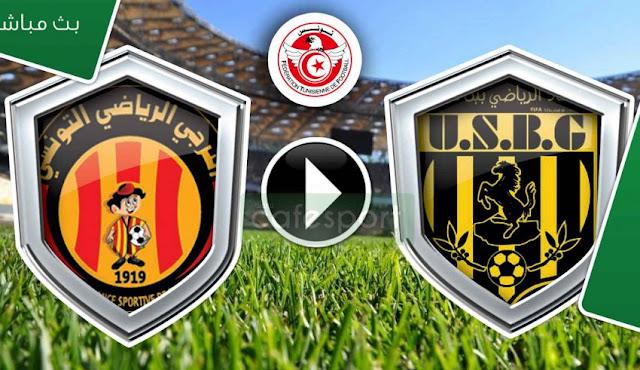 مشاهدة مباراة الترجي التونسي و اتحاد بن قردان 23 اكتوبر 2019