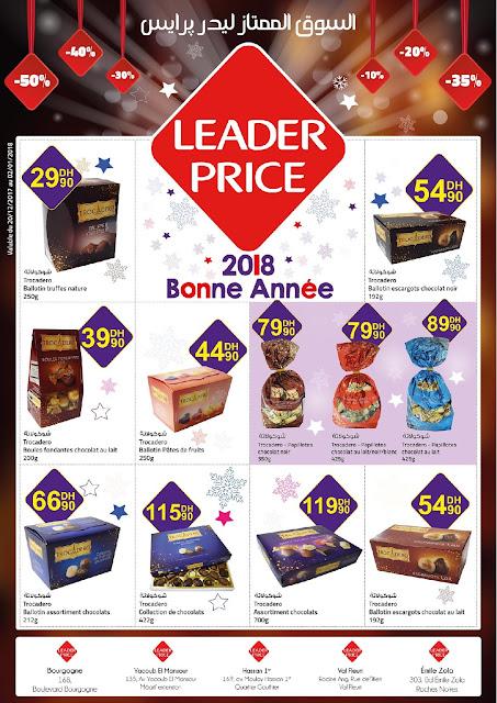 promos leader price decembre janvier 2018