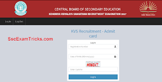KVS Admit Card 2017 TGT PGT PRT Teachers